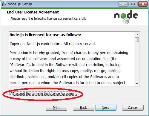 node.jsの利用規約に同意