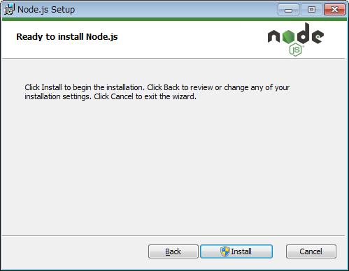 node.jsのインストール確認