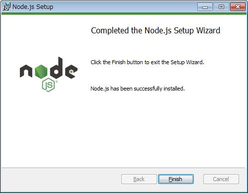 node.jsのインストール完了画面