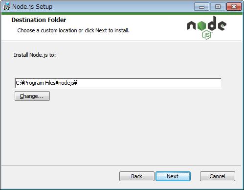 node.jsのインストール場所指定