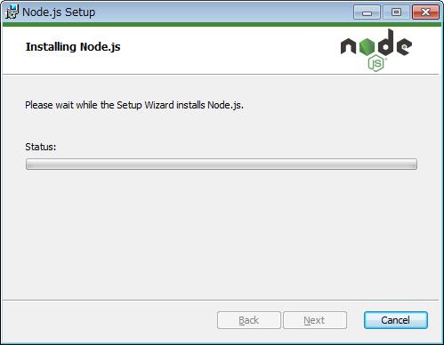 node.jsのインストール中画面